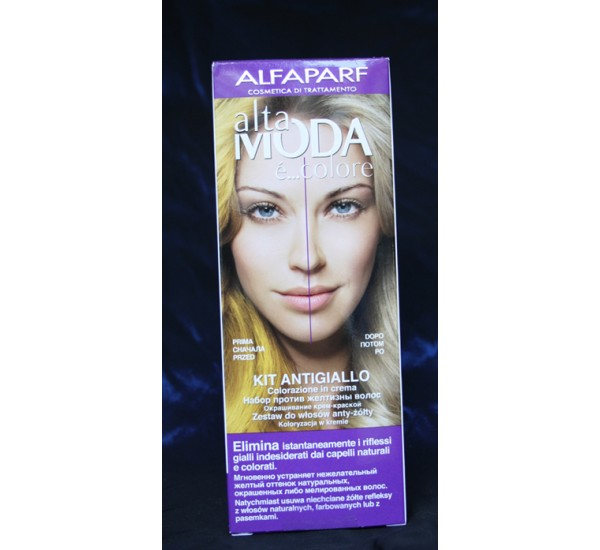 Професионална боя за коса Алфапарф Alfaparf - Alta Moda- 150 ml