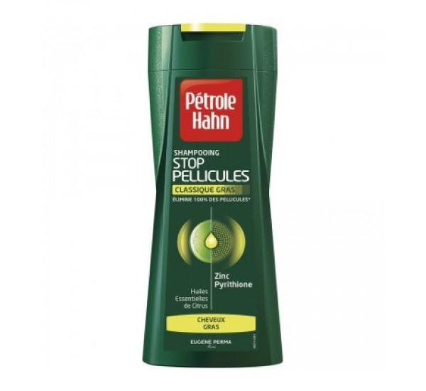 Petrole Hahn Shampoo Stop Pellicules  Професионален шампоан против пърхот за мазна коса 250ml